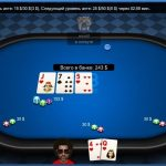 Poker 8 - a new 888poker software platform