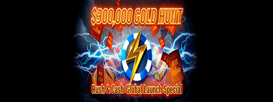 Summer promotions on the GG network