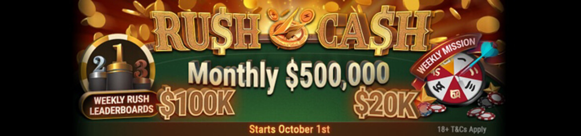 Rush&Cash Monthly 0.000 - a monthly promo from BestPoker and PokerOK
